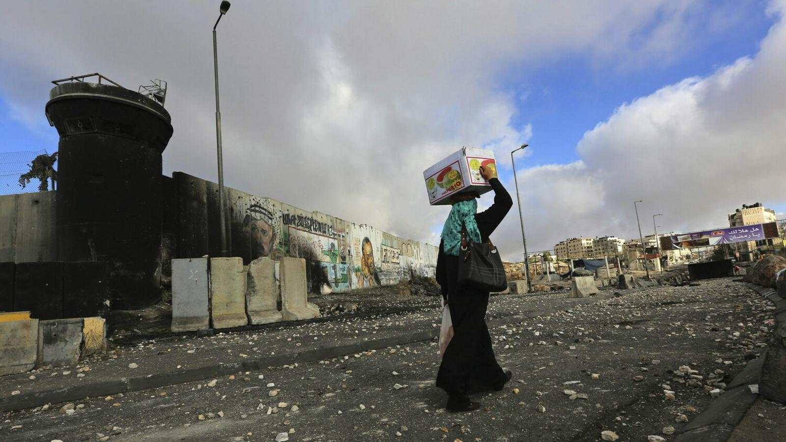Una dona palestina de la franja de Gaza en una imatge d'arxiu