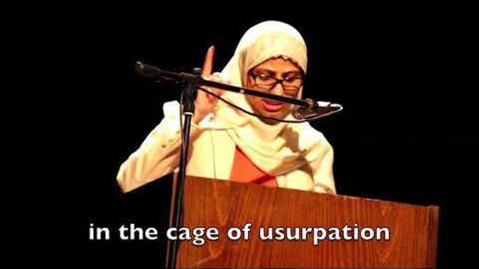 """poema de Dareen Tatour, """"Resisteix, poble meu, resisteix"""""""