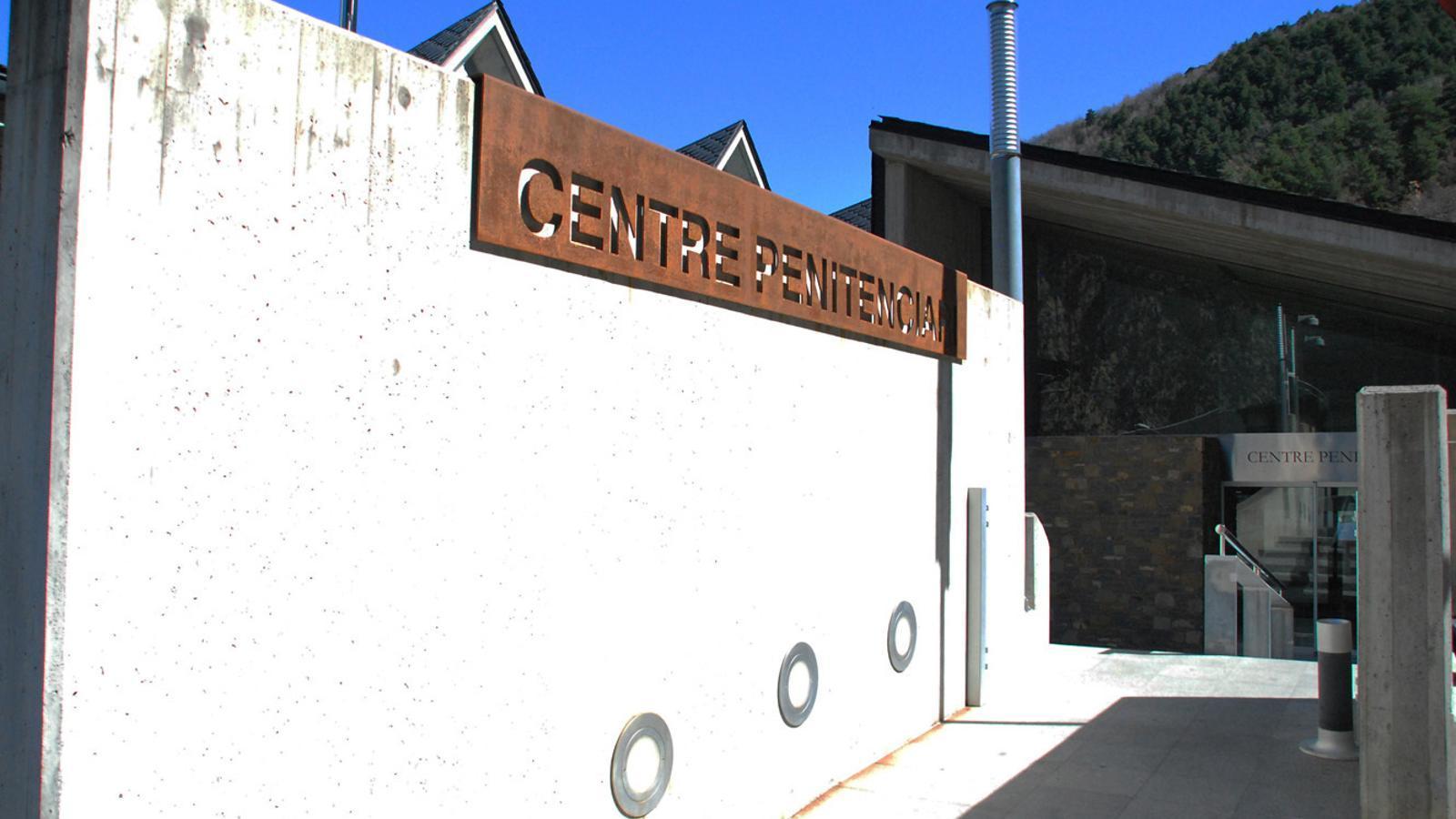 Entrada del Centre penitenciari de la Comella. / ARXIU ANA