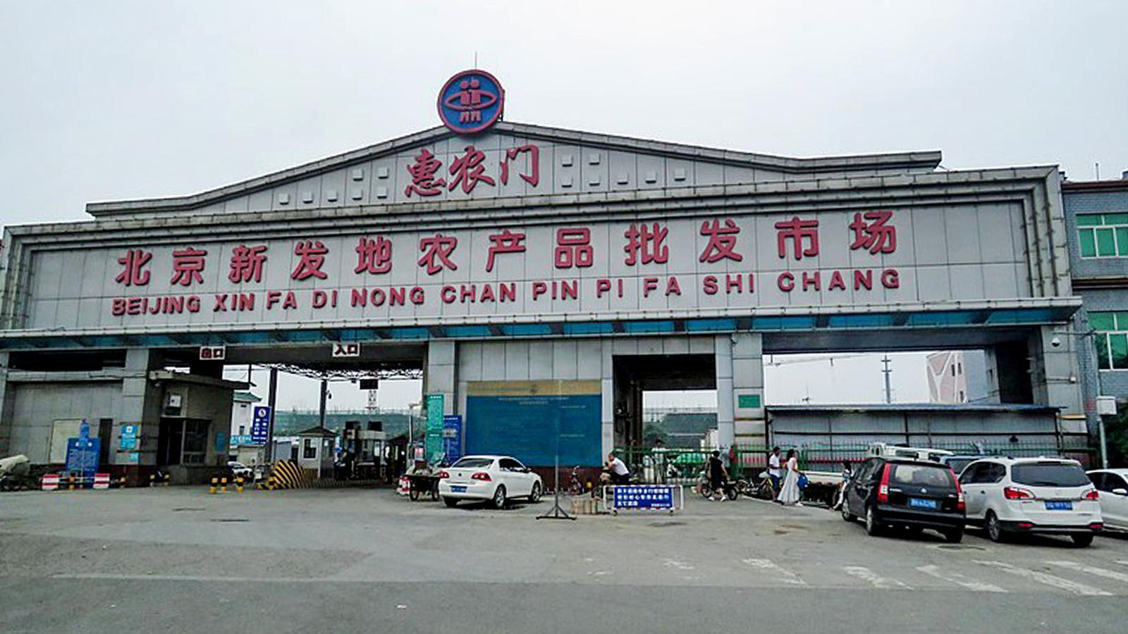 Pequín confina un dels seus districtes per un possible rebrot de covid-19