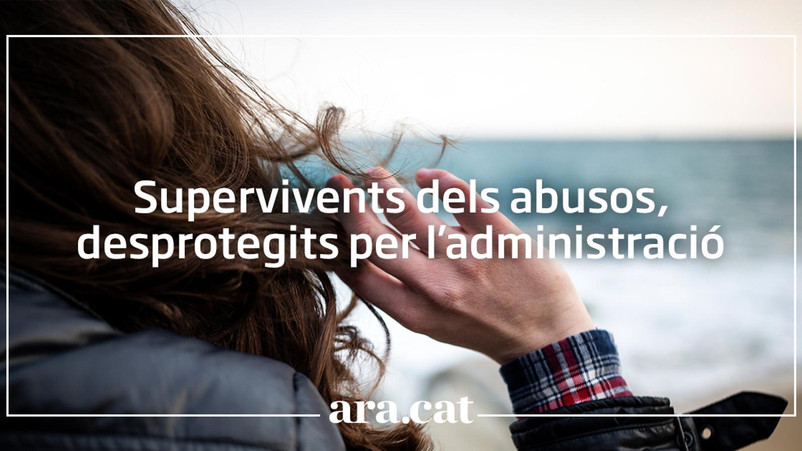 Abusos i administració