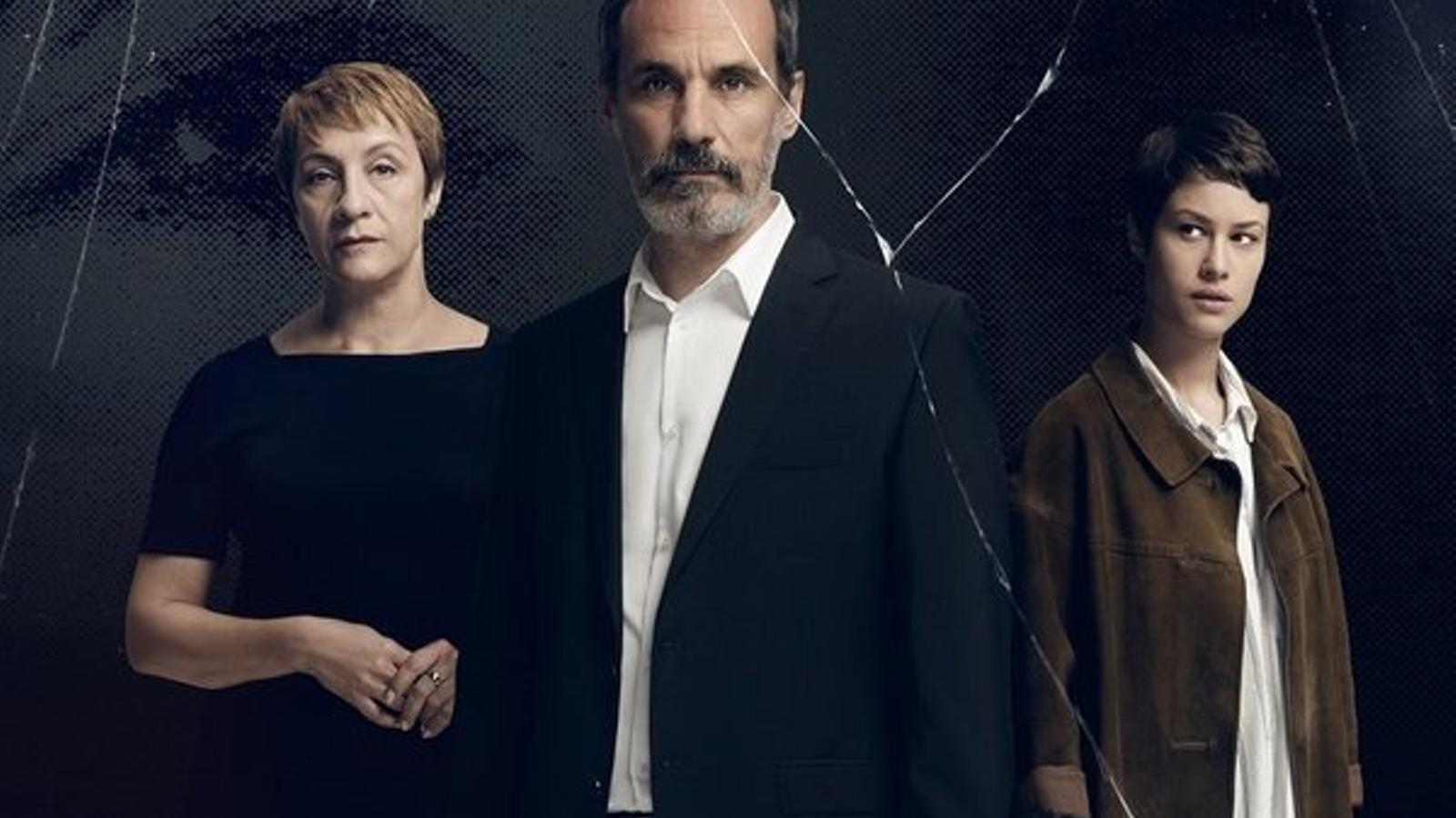 Paramount adaptarà la sèrie 'Sé quién eres' als Estats Units