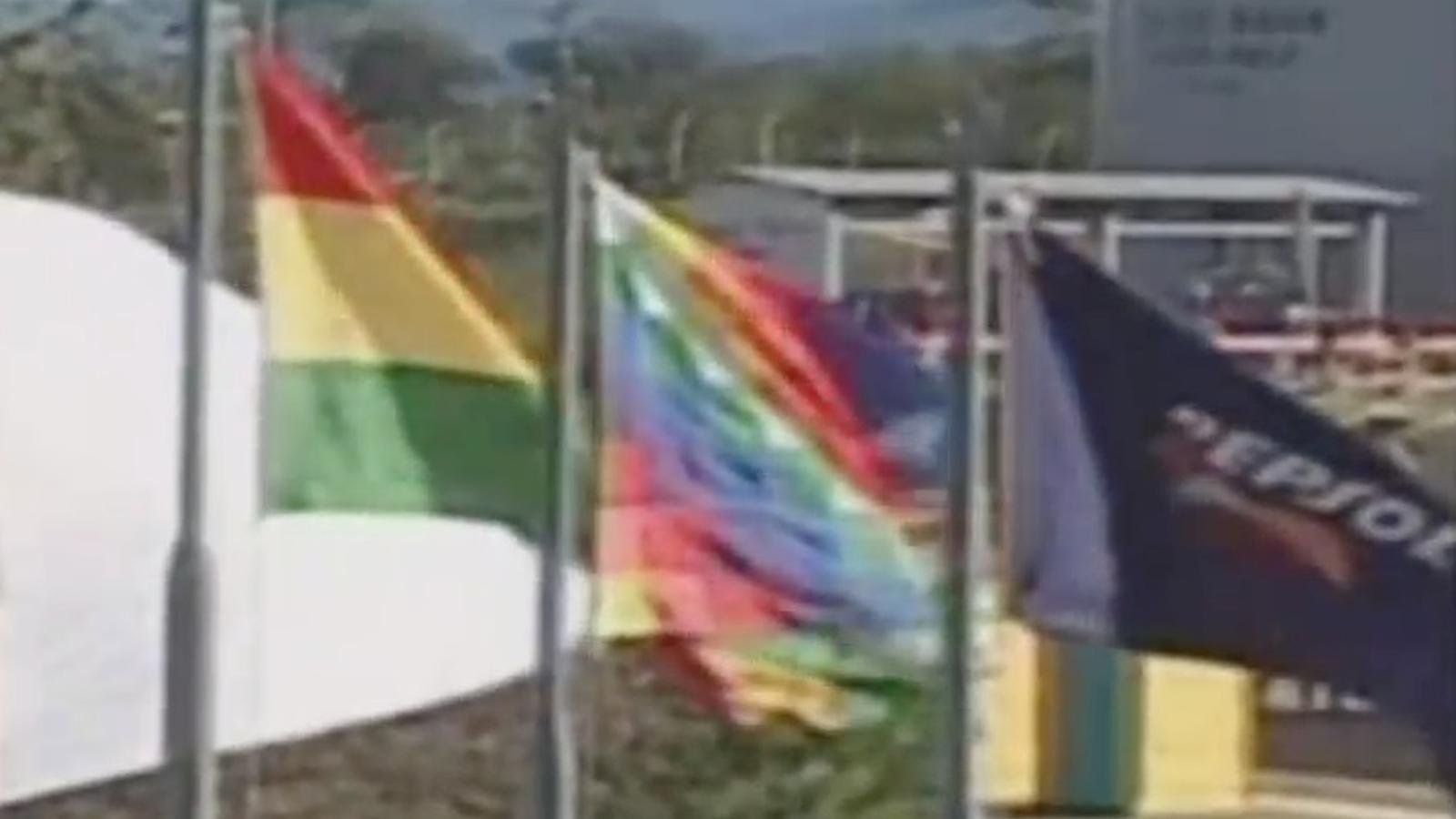 Repsol inaugura una planta de gas a Bolívia