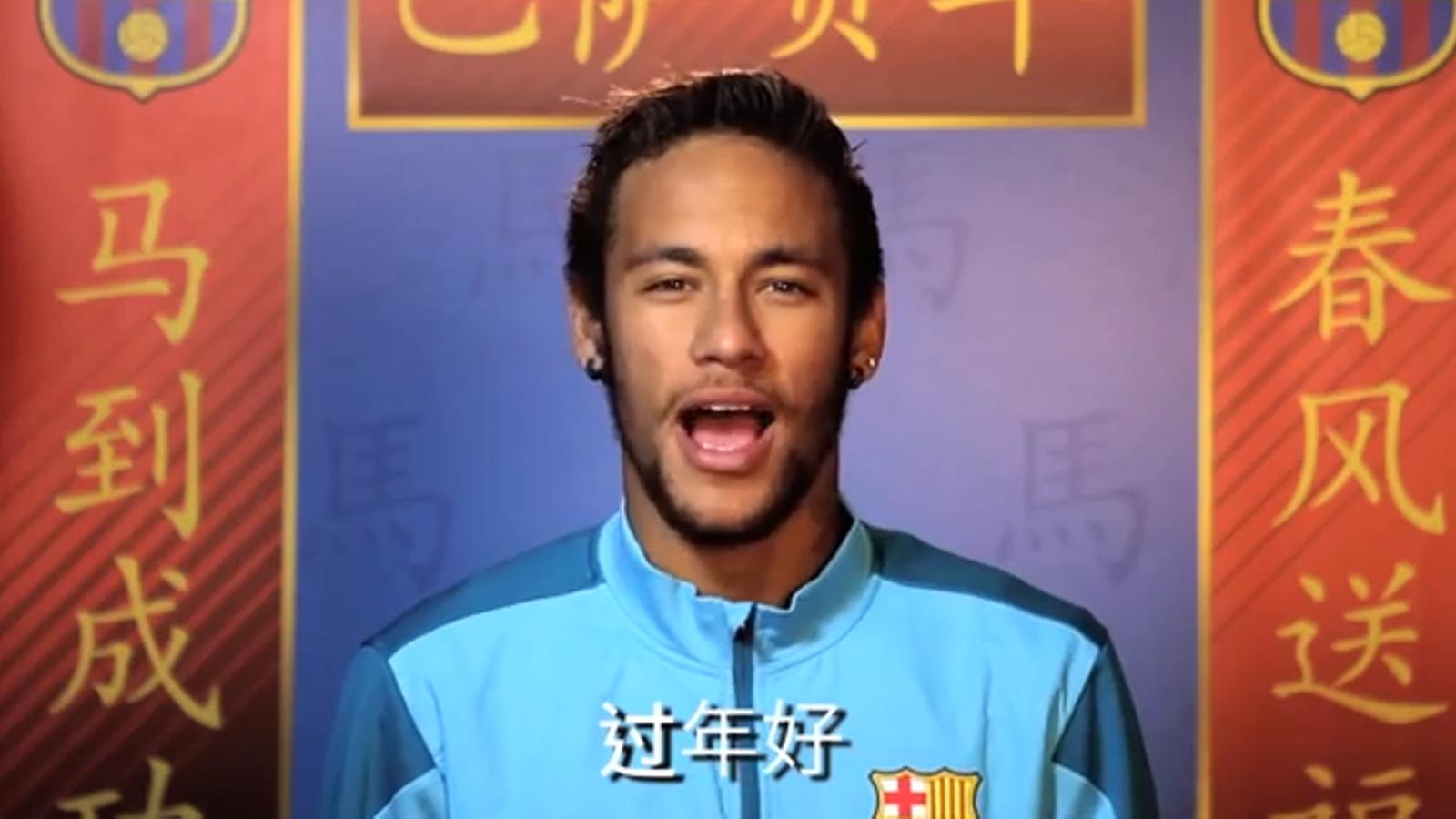 Els jugadors del Barça feliciten el nou any xinès