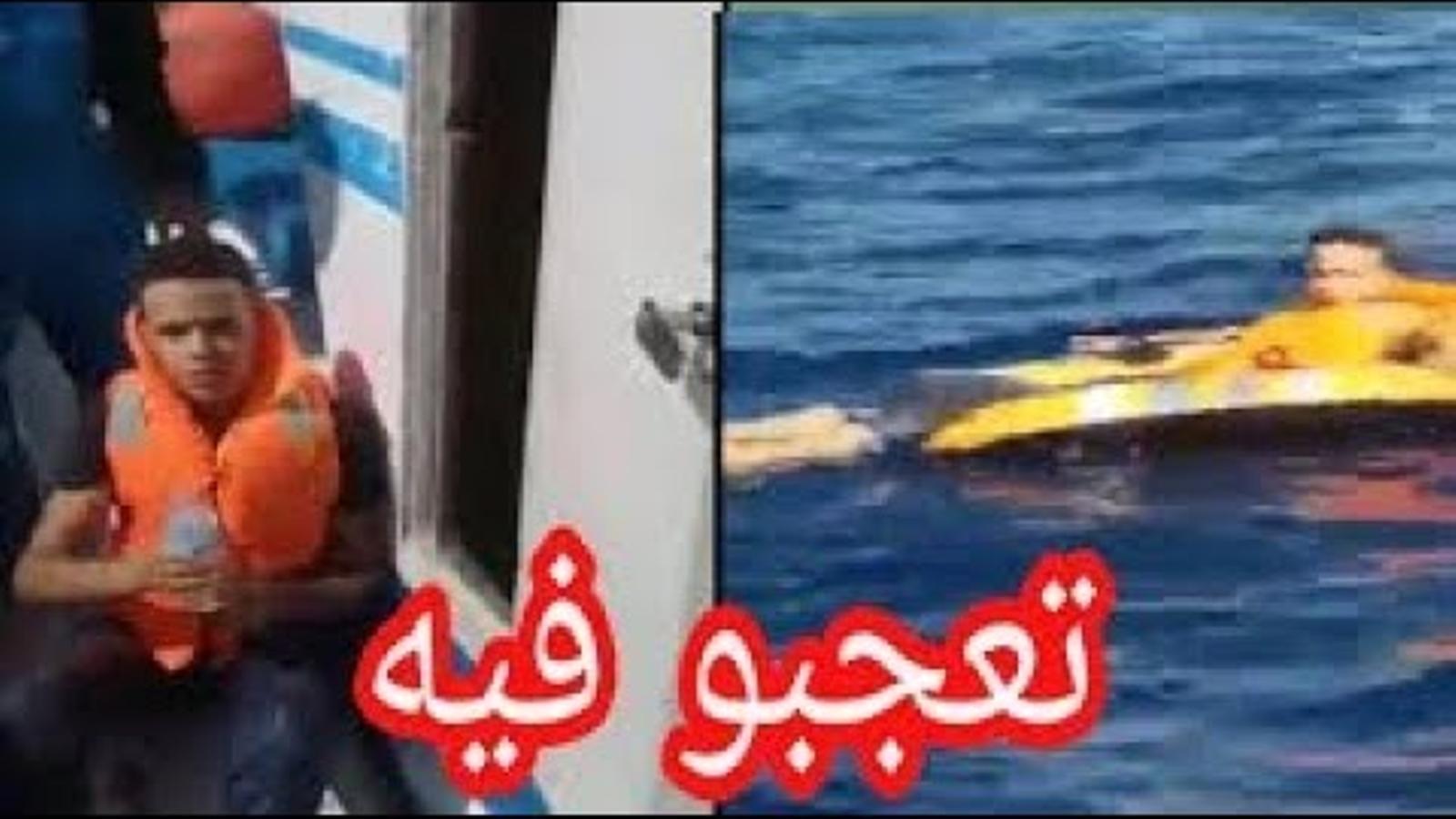 Uns pescadors andalusos van topar a alta mar amb un adolescent que anava en una barqueta de joguina