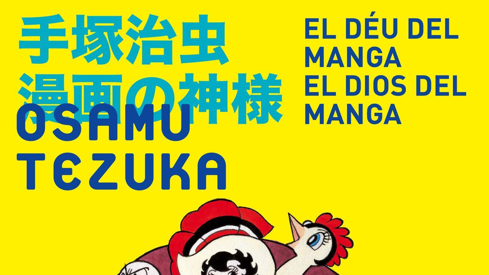 Cartell de l'exposició d'Osamu Tezuka