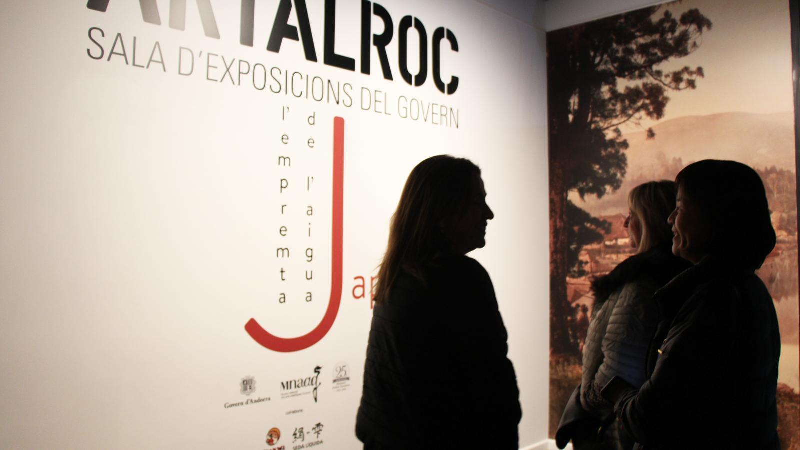 Visitants de l'exposició 'Japó. L'empremta de l'aigua'. / E. J. M. (ANA)
