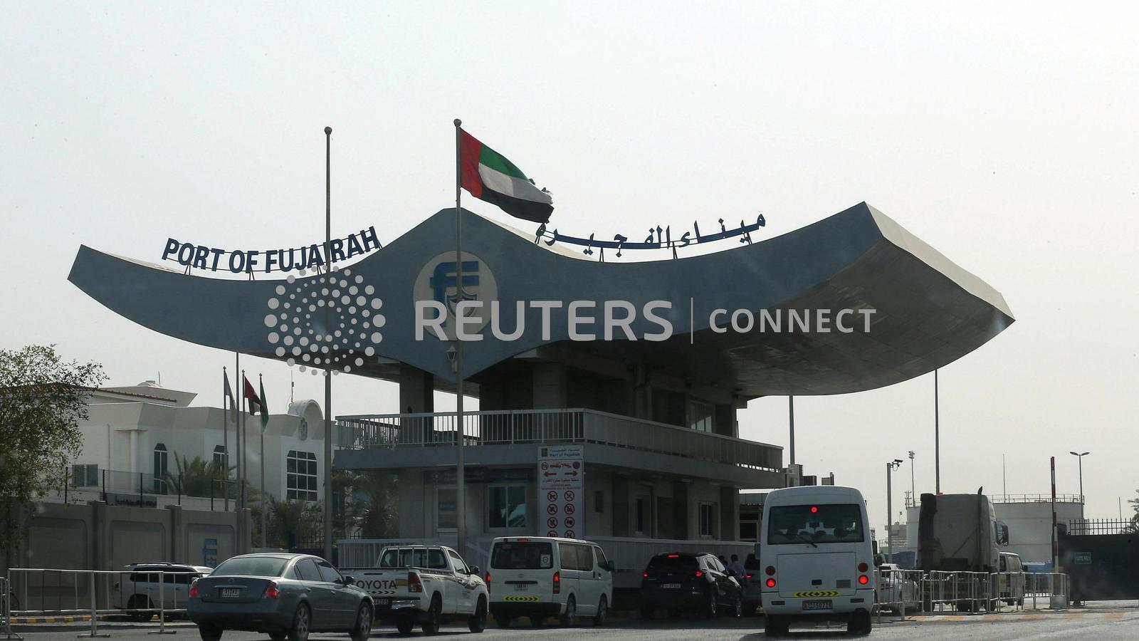 L'Aràbia Saudita i els Emirats denuncien sabotatge i atacs a petroliers