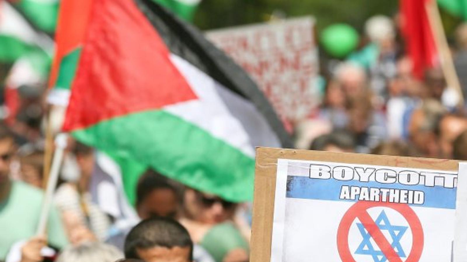 ¿Produït a Israel o als territoris ocupats?