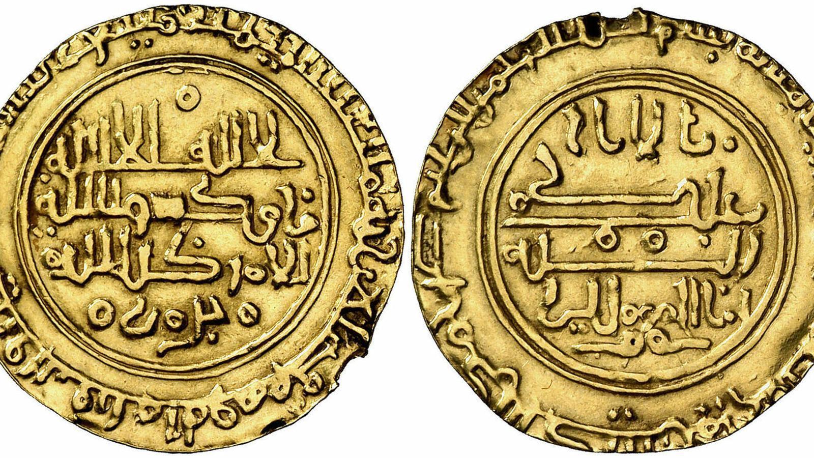 El Consell de Mallorca compra les dues monedes musulmanes encunyades a l'illa