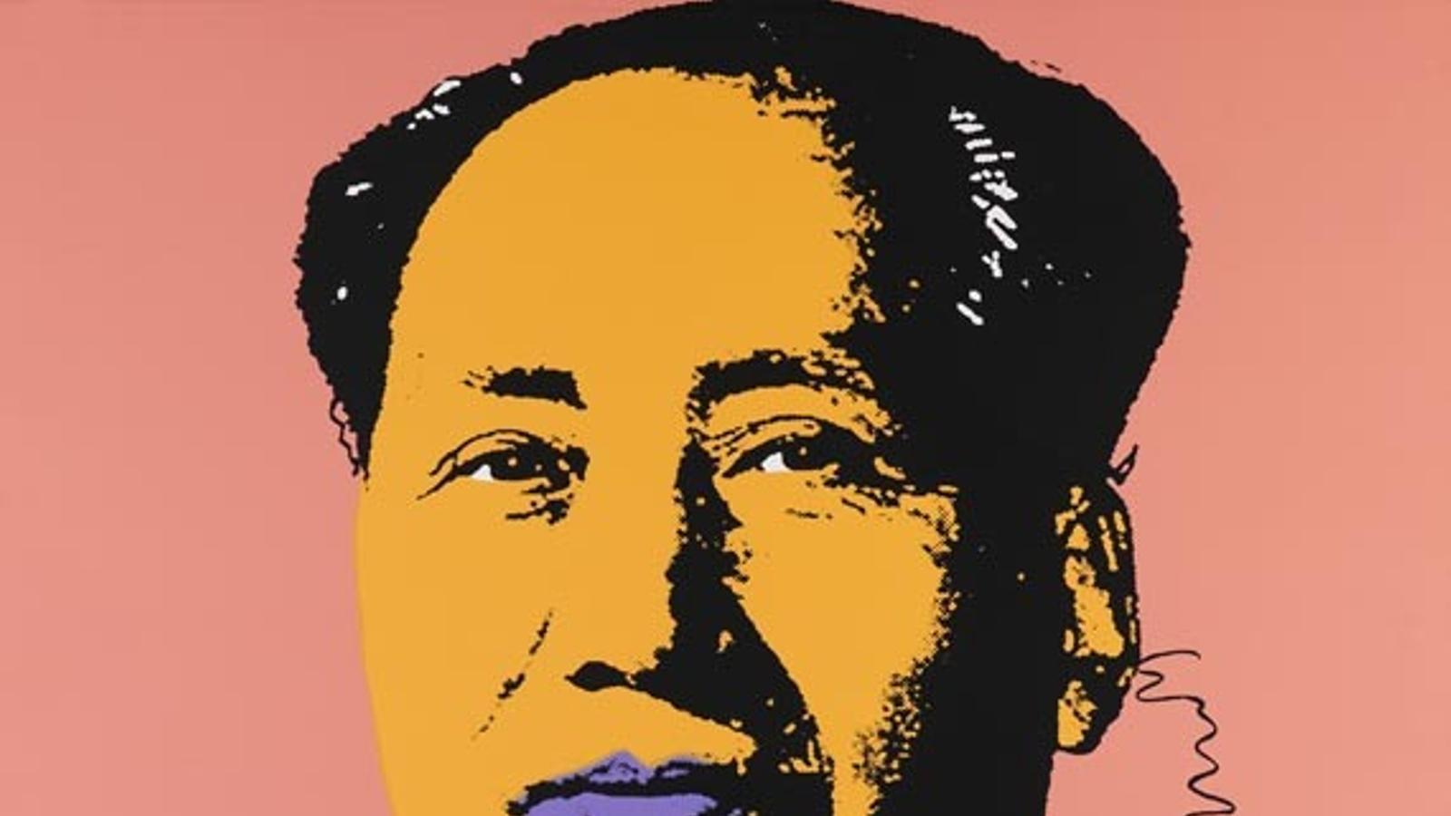'Mao en vermell', d'Andy Warhol