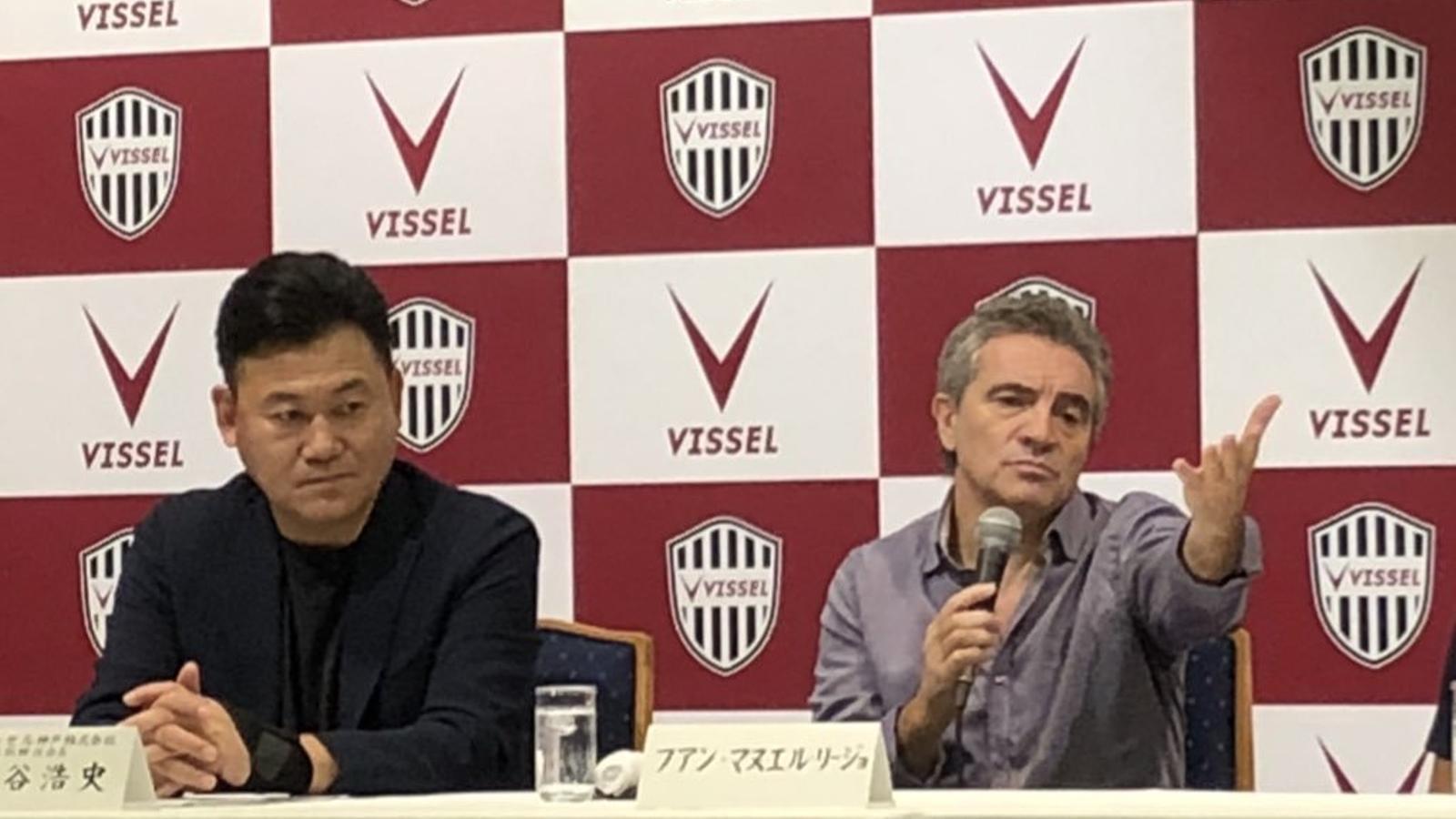 Juanma Lillo, durant la seva presentació com a nou entrenador del Vissel Kobe
