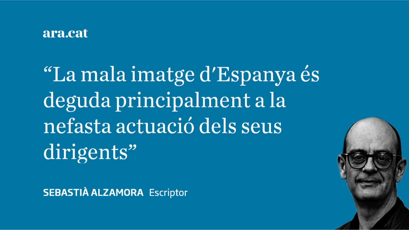 Triomf definitiu de la marca Espanya