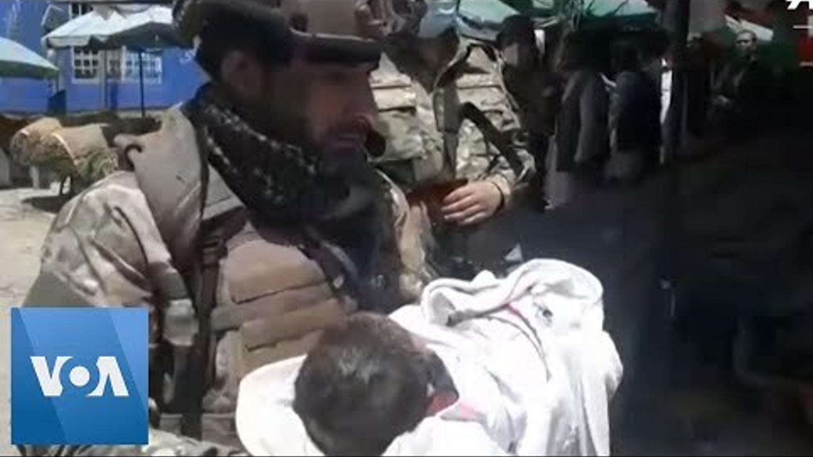 Atac contra una maternitat a Kabul