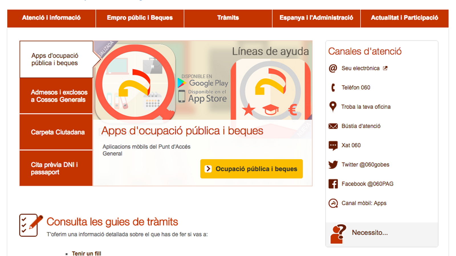 La pàgina d'accés general a l'administració, amb faltes d'ortografia.