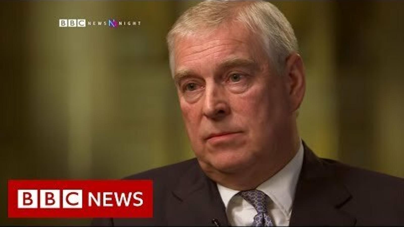 Entrevista del príncep Andreu amb la BBC