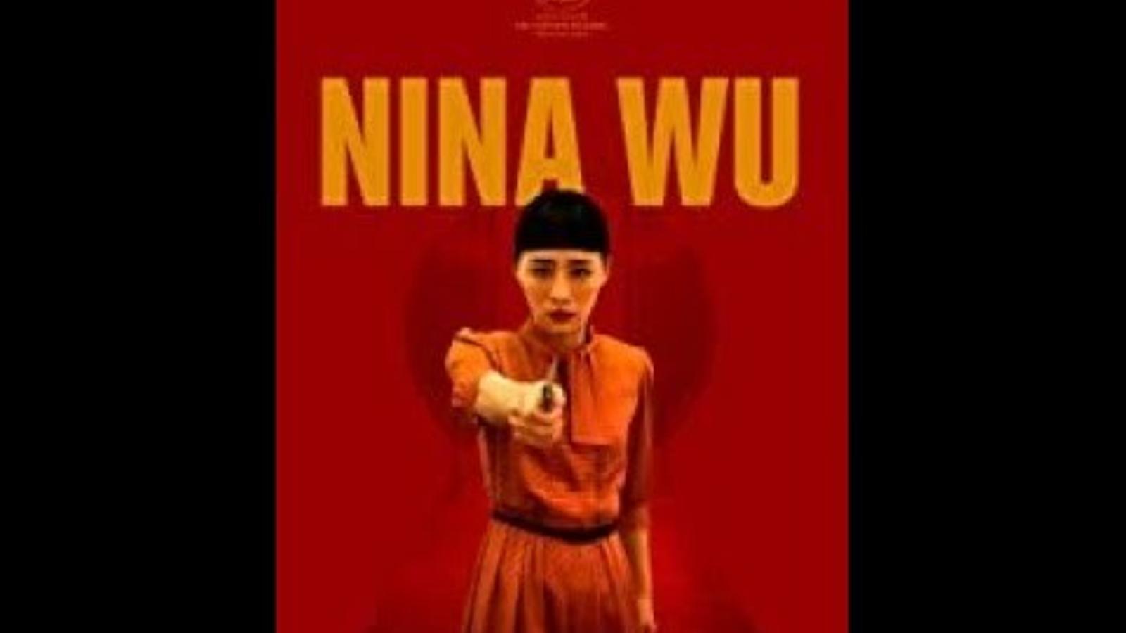 Tràiler de 'Nina Wu'
