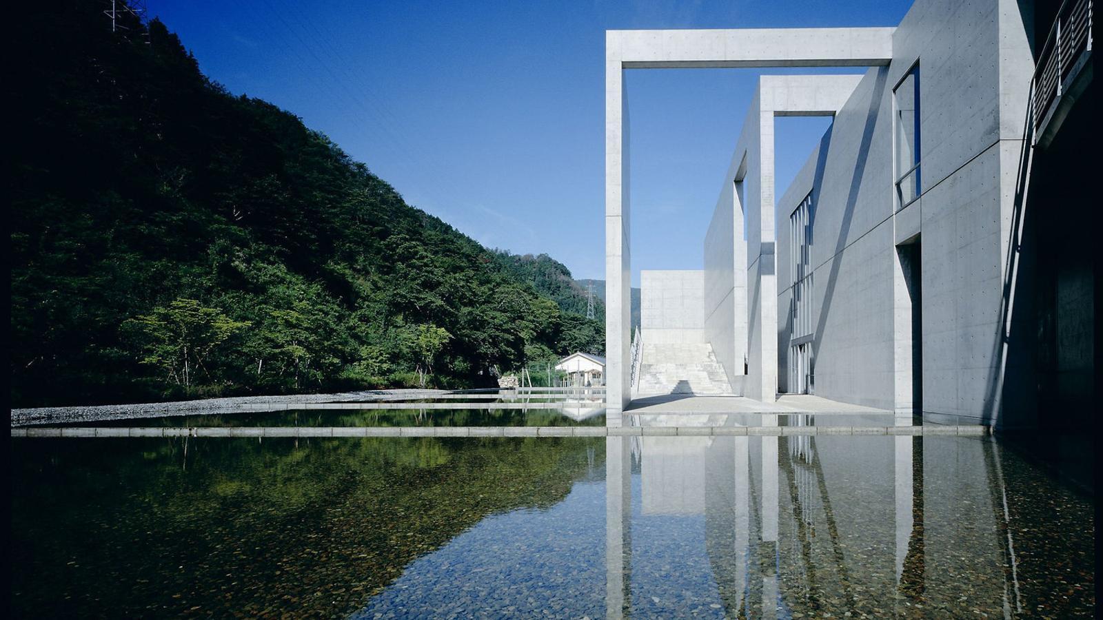 El Museu d'Art Nariwa