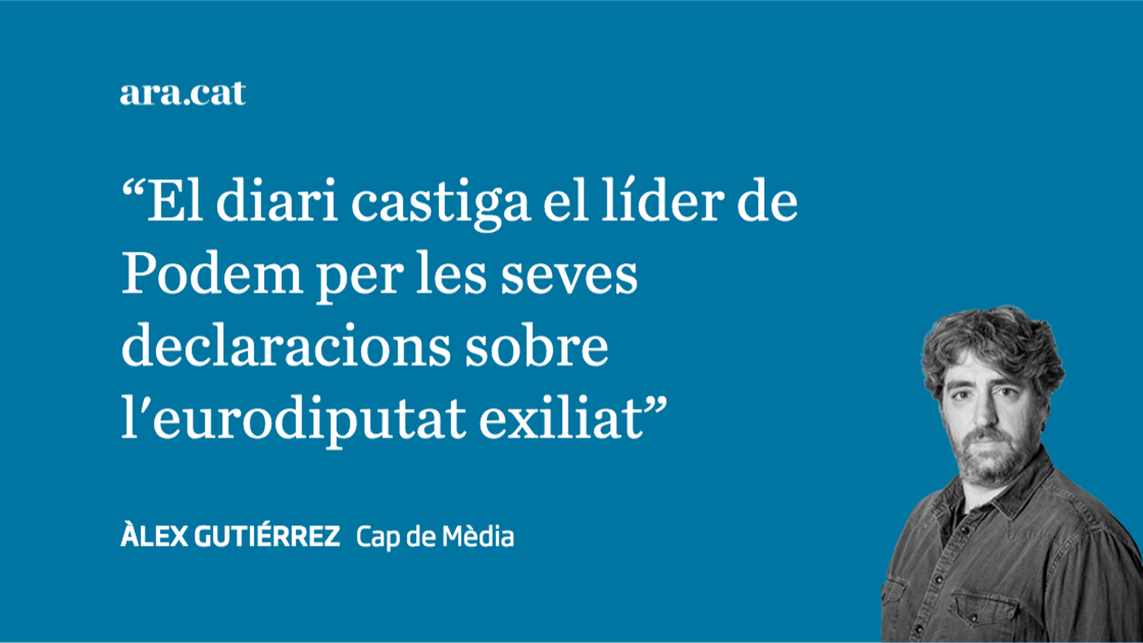 Puigdemont, 'El País' i els malestars del PSOE