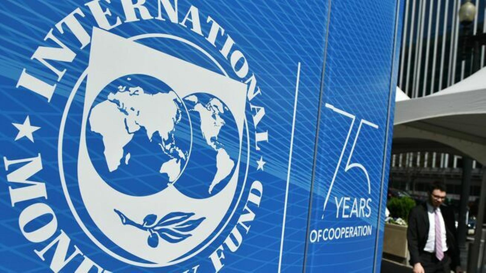 L'FMI eleva la previsió per a Espanya però rebaixa la de la mitjana mundial