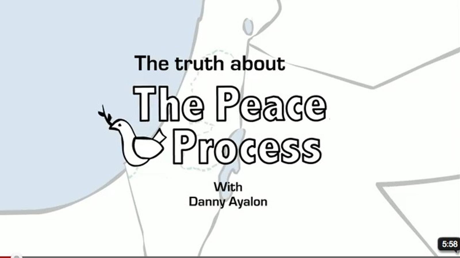 Israel llança un vídeo a YouTube per contrarestar la campanya palestina a la ONU