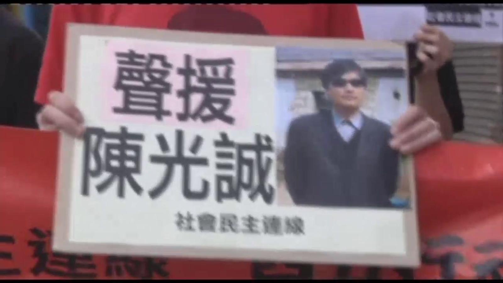 Els EUA protegeixen un defensor dels drets humans xinès