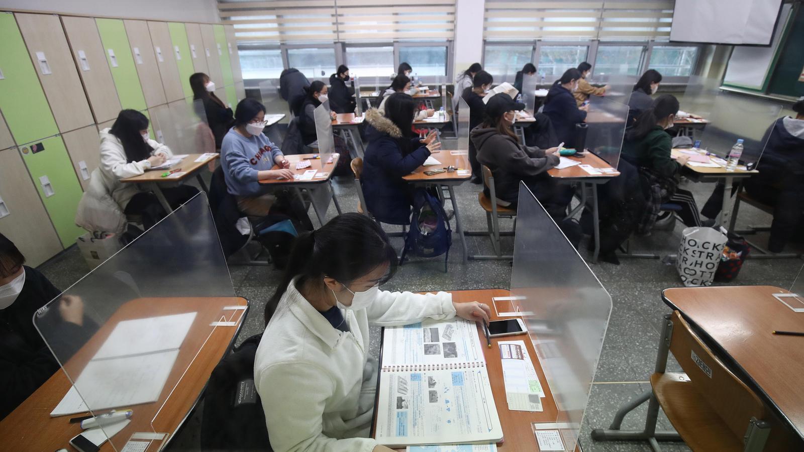 Selectivitat a Cores del Sud