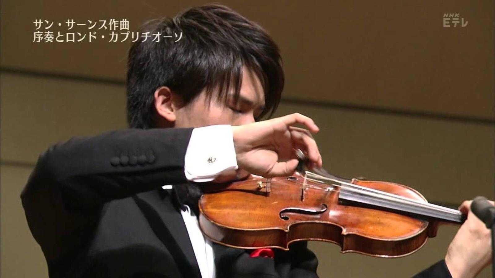 Fumiaki Miura: 'Introduction et Rondo capriccioso en la mineur'