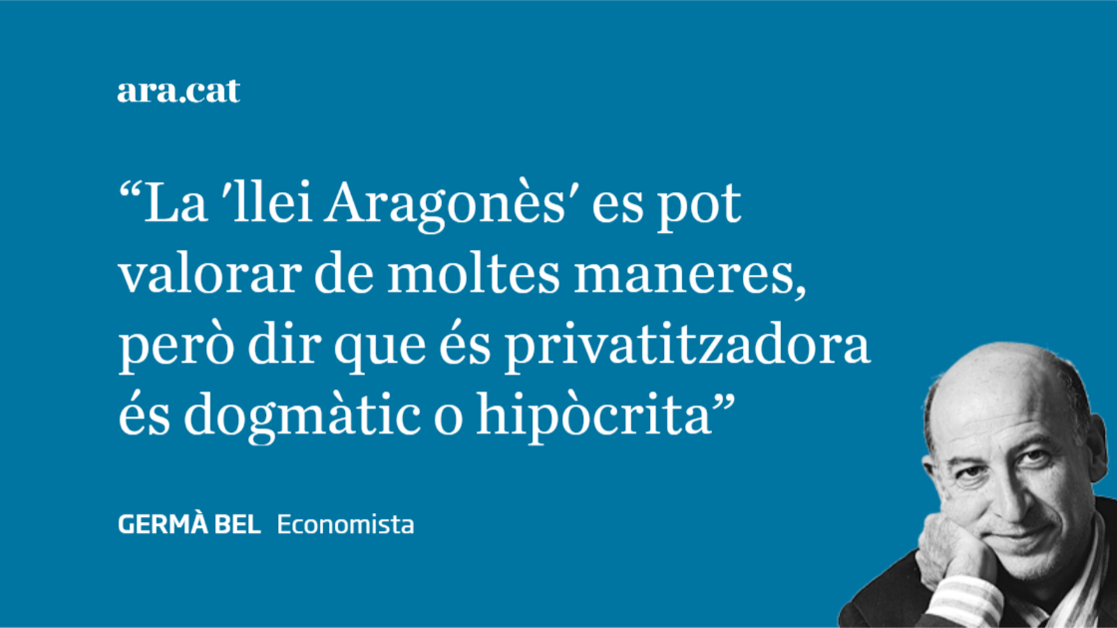 Interessos públics, interessos privats i 'llei Aragonès'