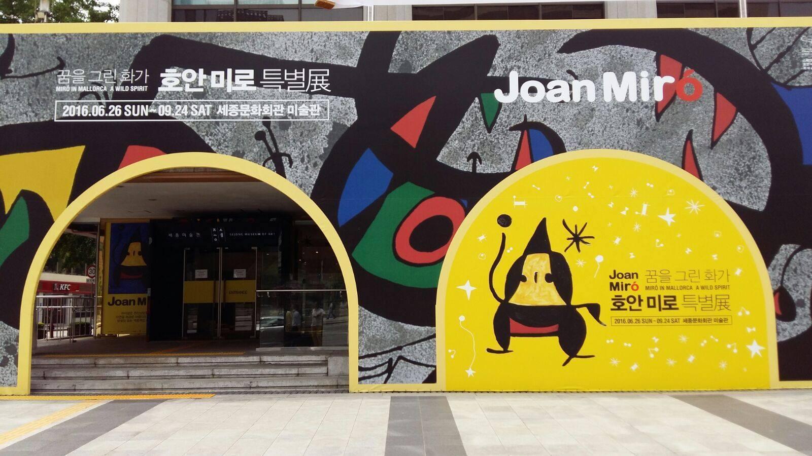 'Miró a Mallorca', l'exposició històrica que s'estrena a Seül