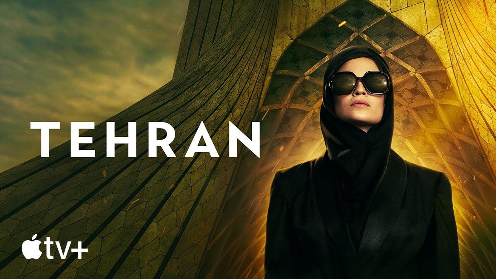 Trailer de la sèrie 'Teheran'