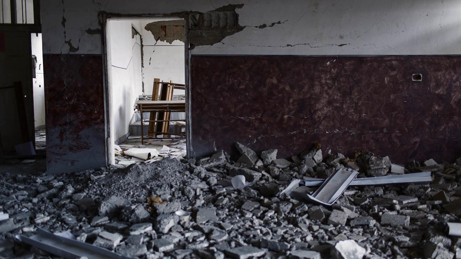 Educació segrestada per l'Estat Islàmic