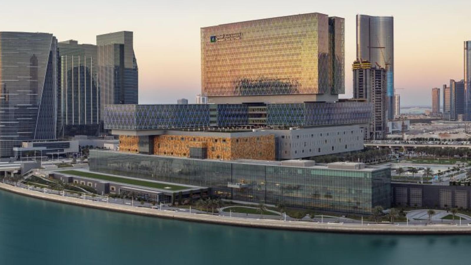 Imatge de la Cleveland Clinic d'Abu Dhabi