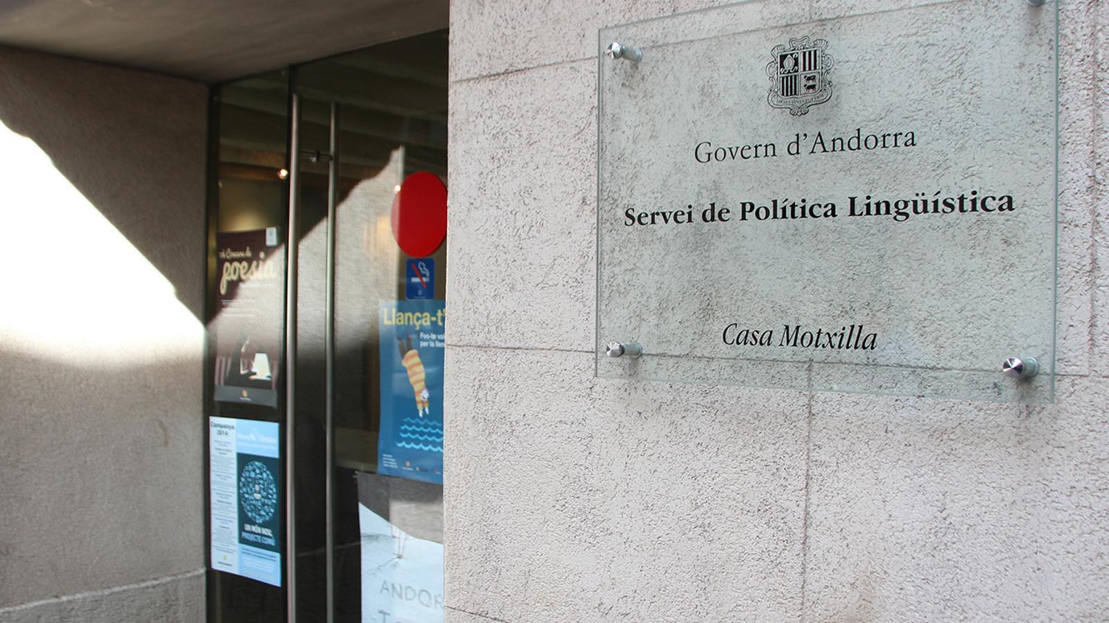 L'edifici on es troba el Servei de Política Lingüística. / ARXIU