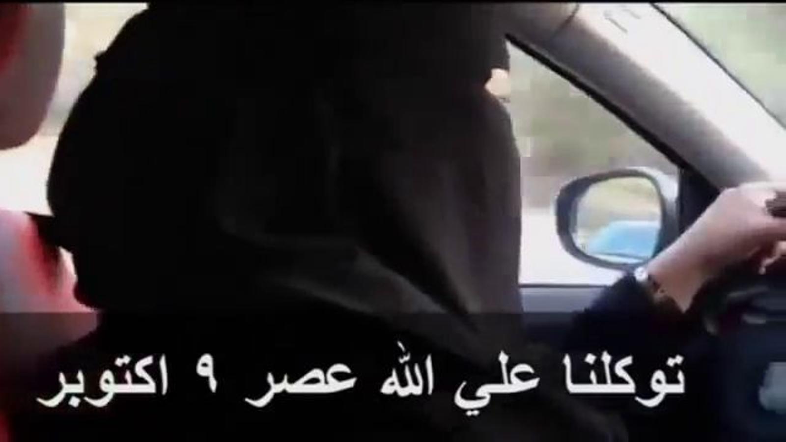Dones de l'Aràbia Saudita surten a conduir per desafiar la llei que els ho prohibeix