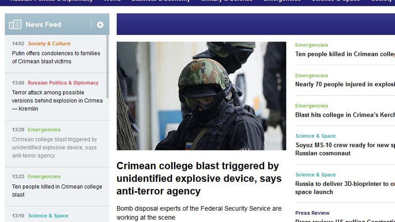 La notícia al web de l'agència oficial russa TASS