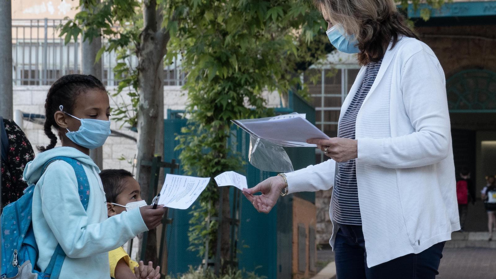 L'exemple fallit de la reobertura de les escoles a Israel / NIR ALON / EUROPA PRESS
