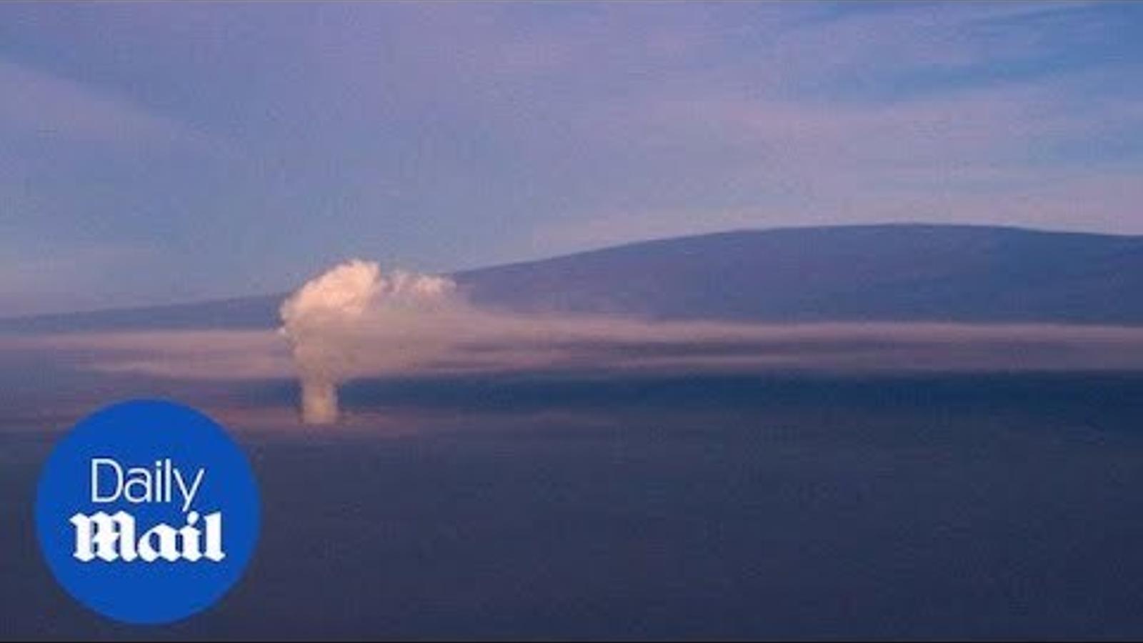 Erupció del volcà de Hawaii