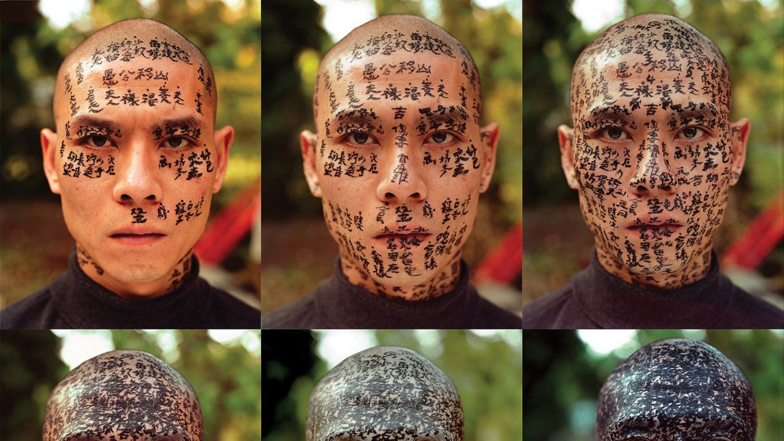 'Famliy tree' (2000), obra de Zhang Huan)