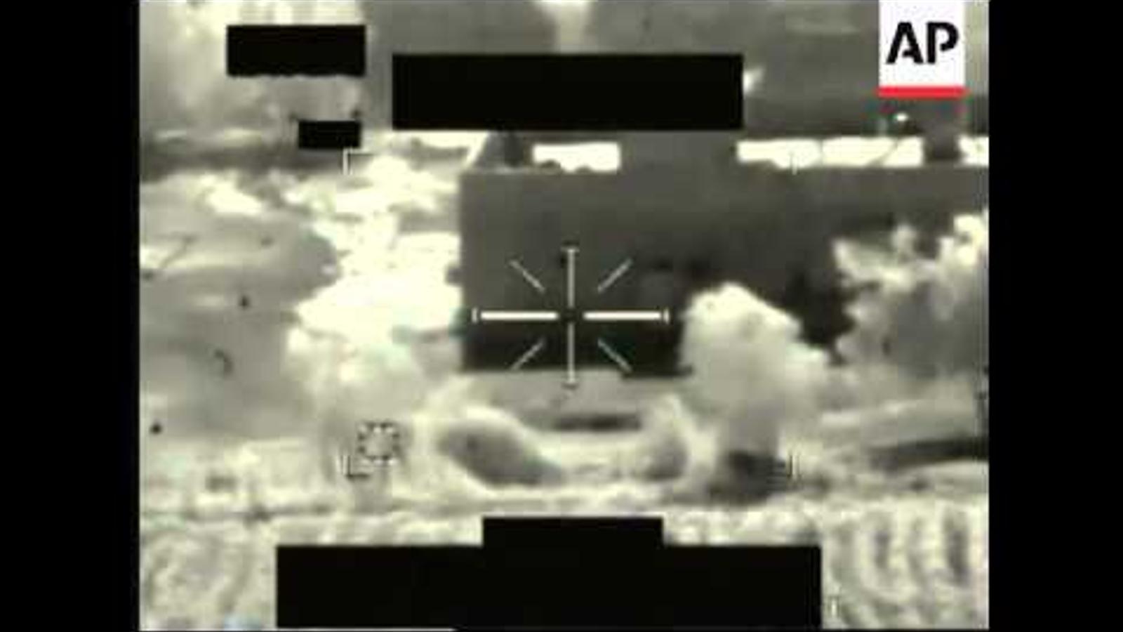 Atac d'un helicòpter Apache a Bagdad