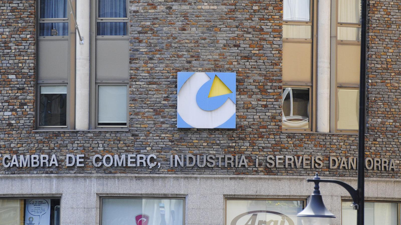 La Cambra de Comerç, Indústria i Serveis. / ARXIU ANA
