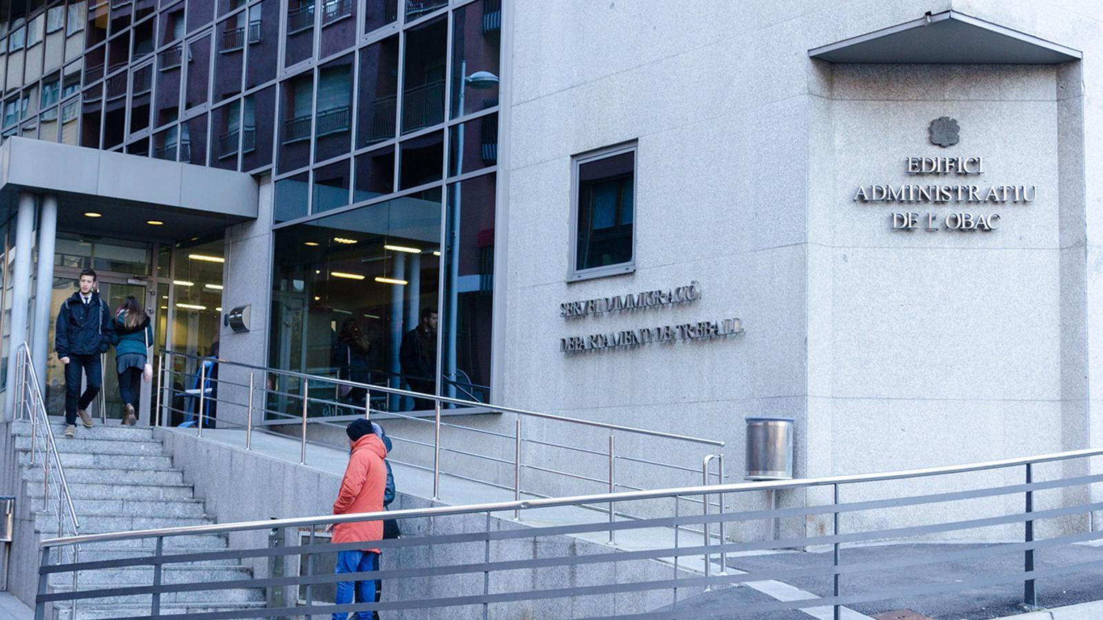 L'edifici administratiu de l'Obac, on hi ha el Servei d'Immigració. / ARXIU ANA