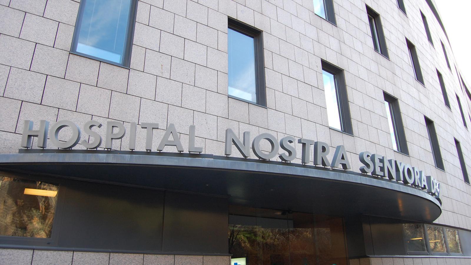 Entrada a Urgències de l'Hospital Nostra Senyora de Meritxell. / ARXIU ANA