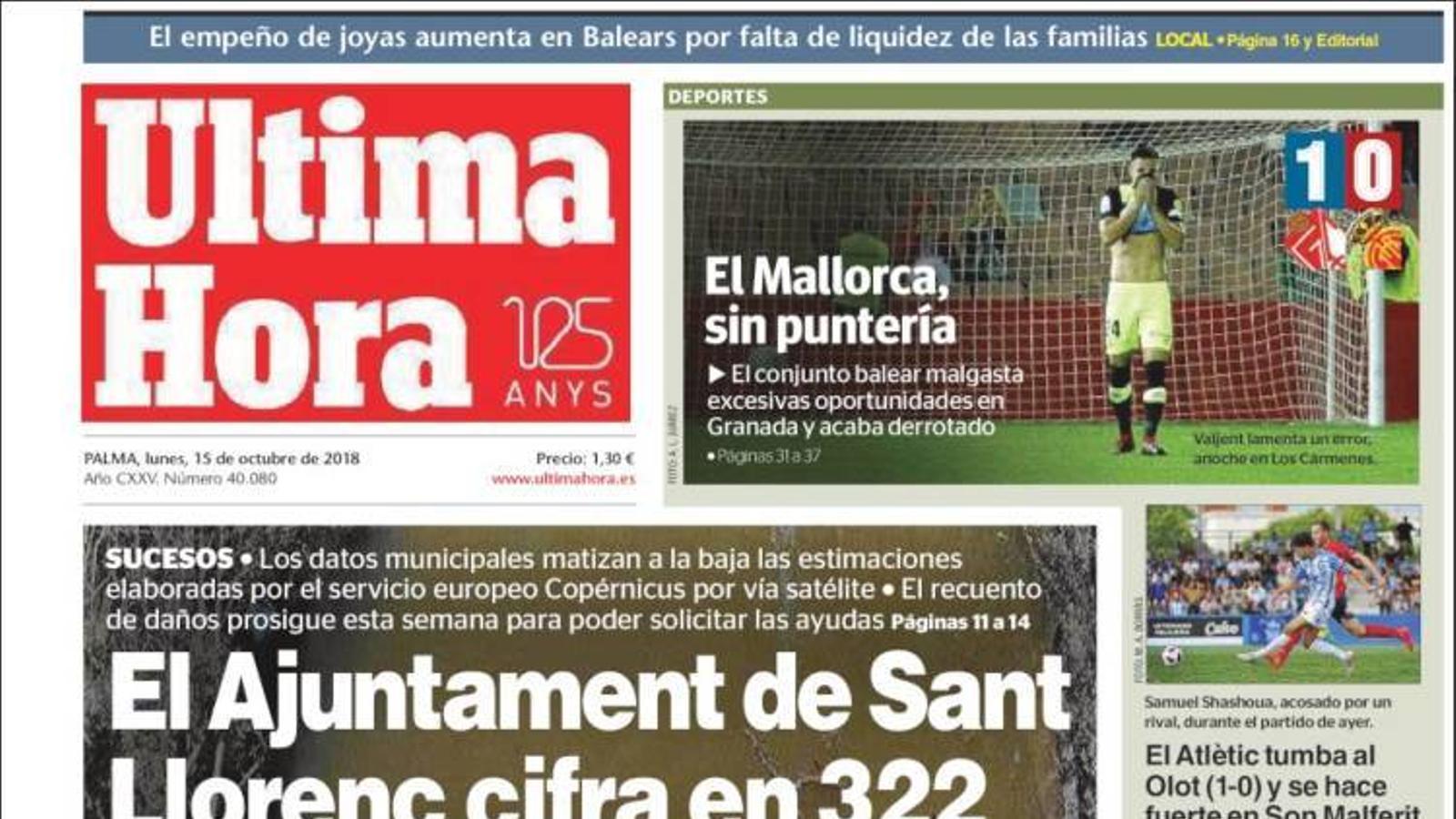 """""""Els professors, contra l'assetjament separatista: «Em van pintar una esvàstica a la pissarra per parlar en castellà»"""", portada d''El Mundo'"""