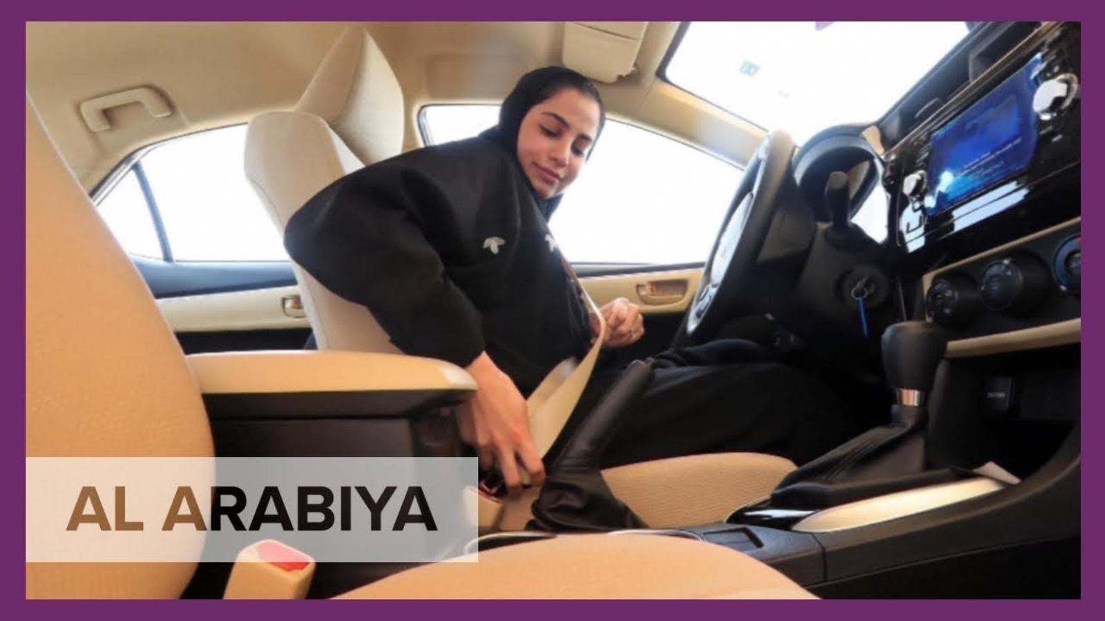 Les 10 primeres dones de l'Aràbia Saudita reben permís de conduir