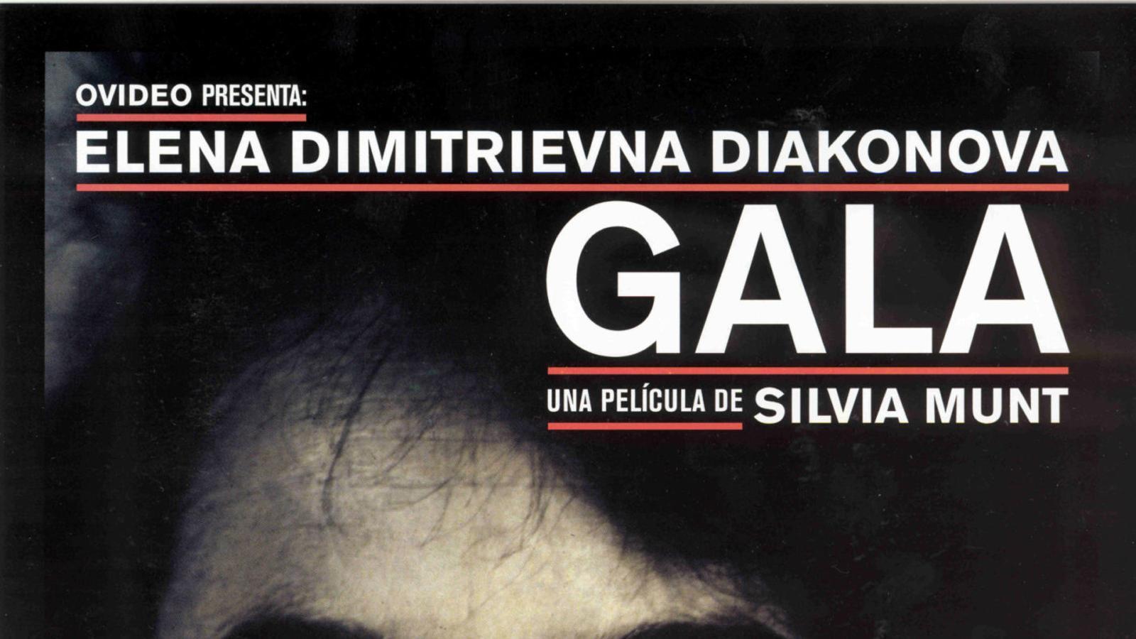 'Gala'.
