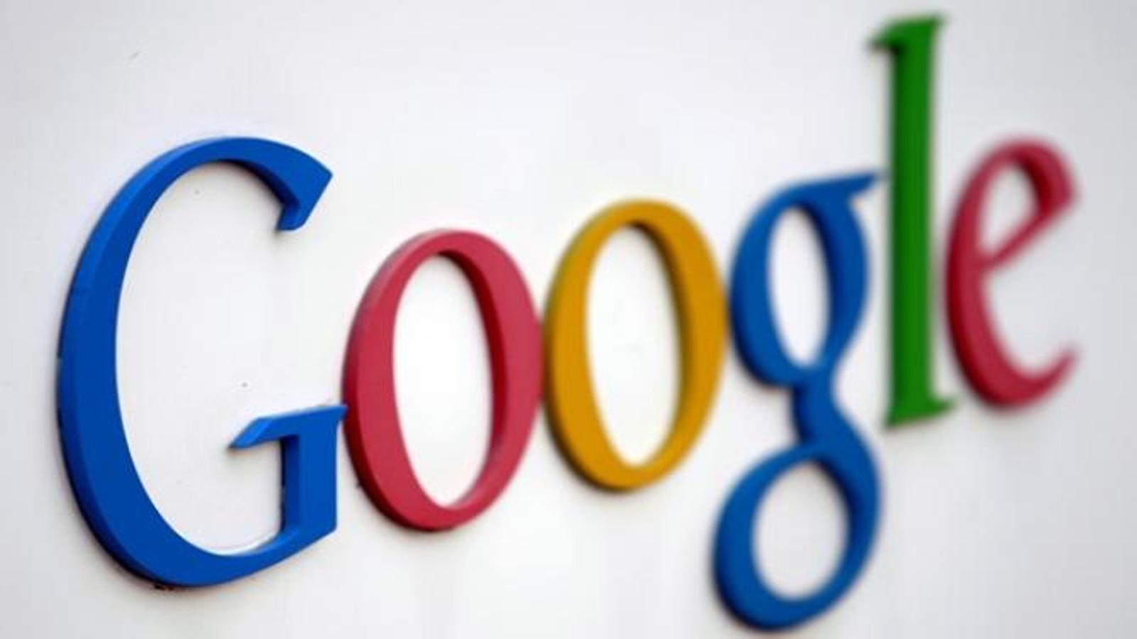 Google no haurà d'esborrar dades del seu cercador