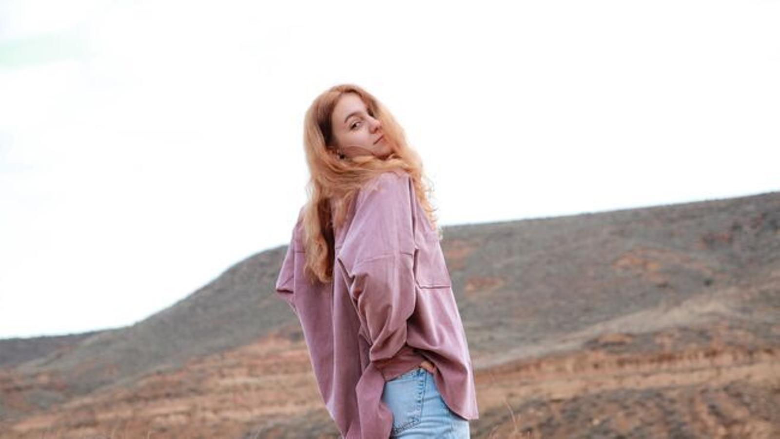 Suu és una de les artistes que actuarà a Les Nits d'Acústica
