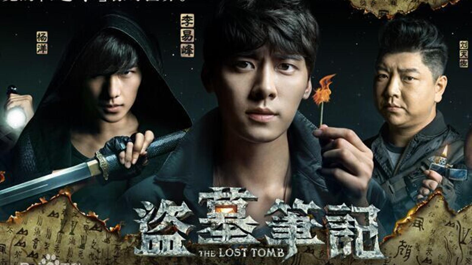 'The lost tomb', un dels grans èxits de la plataforma