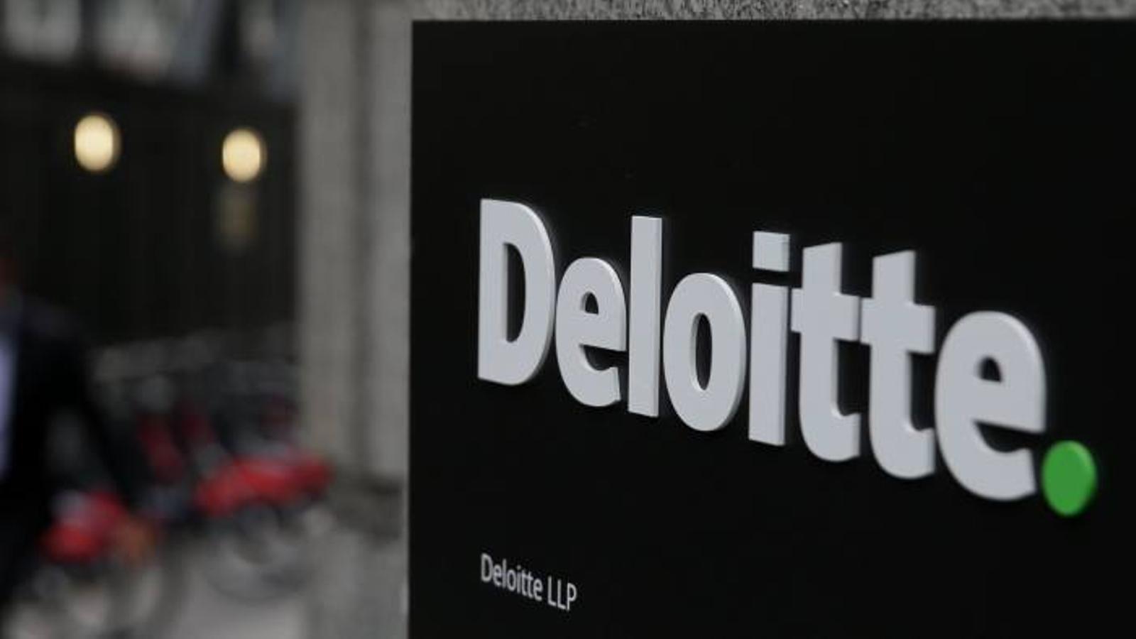 Una façana d'una consultoria de Deloitte. / ARXIU ANA